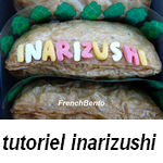 inari_tuto