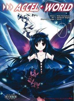 Accel World manga