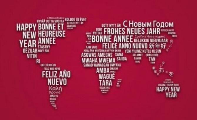 bonne-annee-dans-toutes-les-langues