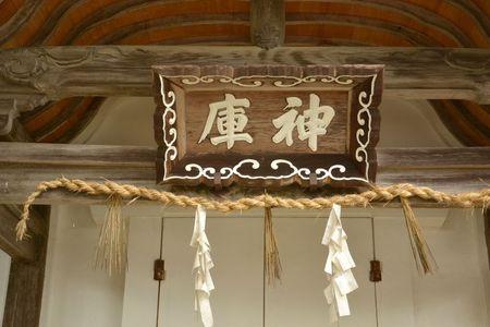 1 et 2 juillet Takamatsu Kotohira 248