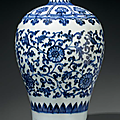 A blue and white meiping, china, qing dynasty, 18th century