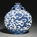 A rare blue and white 'dragon' moonflask, qing dynasty, qianlong period