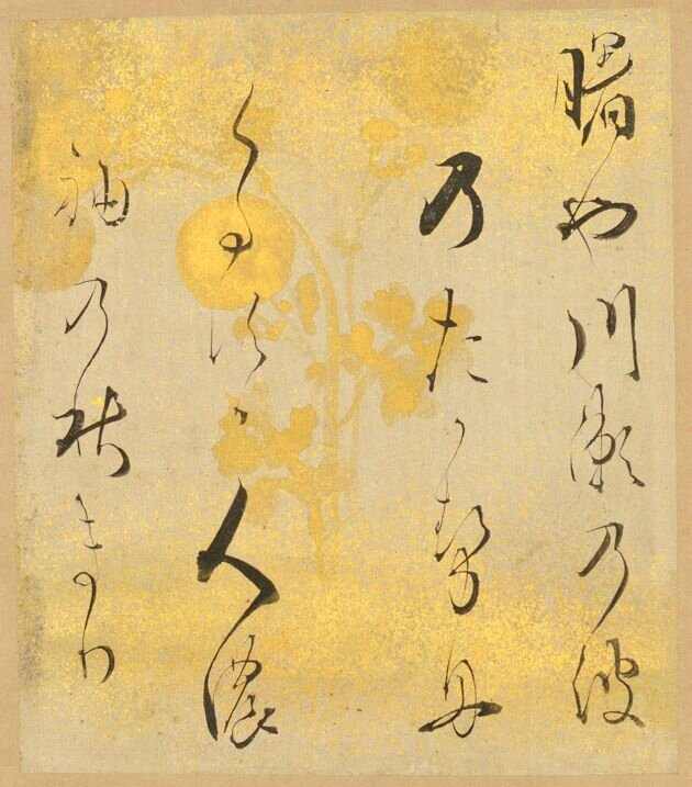 Calligraphic Abstraction exhibition opens at Seattle Art Museum's Asian Art Museum