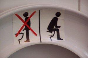 aux toilettes tchak
