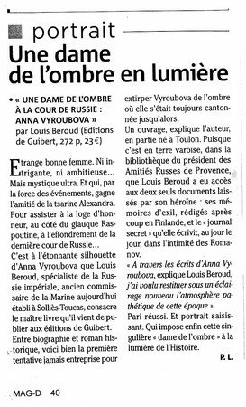 article_Var_Matin
