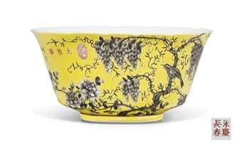 a_grisaille_decorated_yellow_ground_dayazhai_bowl_yong_qing_chang_chun_d5596032h