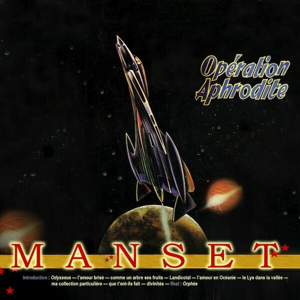 MANSET-OPERATION-APHRODITE-STANDARD