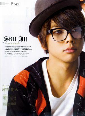 Shige lunettes