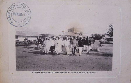 Moulay_Hafid_cour_h_pital_militaire