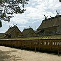 Sanctuaires shinto