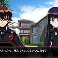 Twin-Star-Exorcists_2016_09-04-16_001