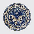 Plate. iran, 17th century, safavid period.
