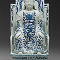 Sculpture of Xuanwu (Daoist deity of the North), Ming dynasty, Wanli period (1573–1619)