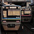 Chiba New Town 9200 Keisei 3000, Takasago eki