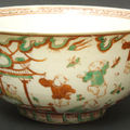 MING, Zhengde or Jiajing. c.1506 - 1550 - A Unusual Ming Porc