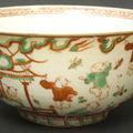 MING, Zhengde or Jiajing. c.1506 - 1550 - A Unusual Ming Porc