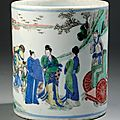 Pot  pinceaux en porcelaine de la famille verte. Chine, dynastie Qing, poque Kangxi (1662-1722)