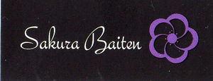 Logo_sakura_baiten0001