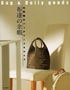 Bag__Daily_Goods10001