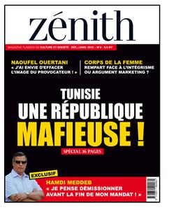 zenith4couv