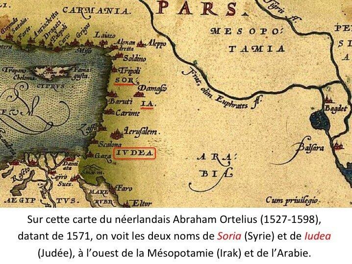 Ortelius 1571 Iudea