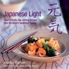 japanese_light