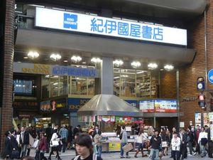Canalblog_Tokyo03_19_Avril_2010_068