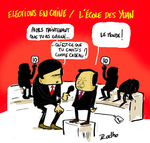 Chine_elections_2012
