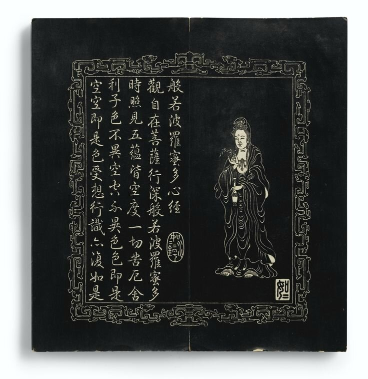 An Imperial rubbing of the Prajnaparamita Sutra, Qing dynasty, Qianlong period, dated to 1775
