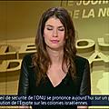 lorenedesusbielle07.2016_12_22_journaldelanuitBFMTV