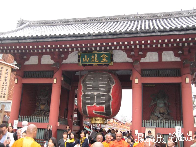Musée Ghibli 17