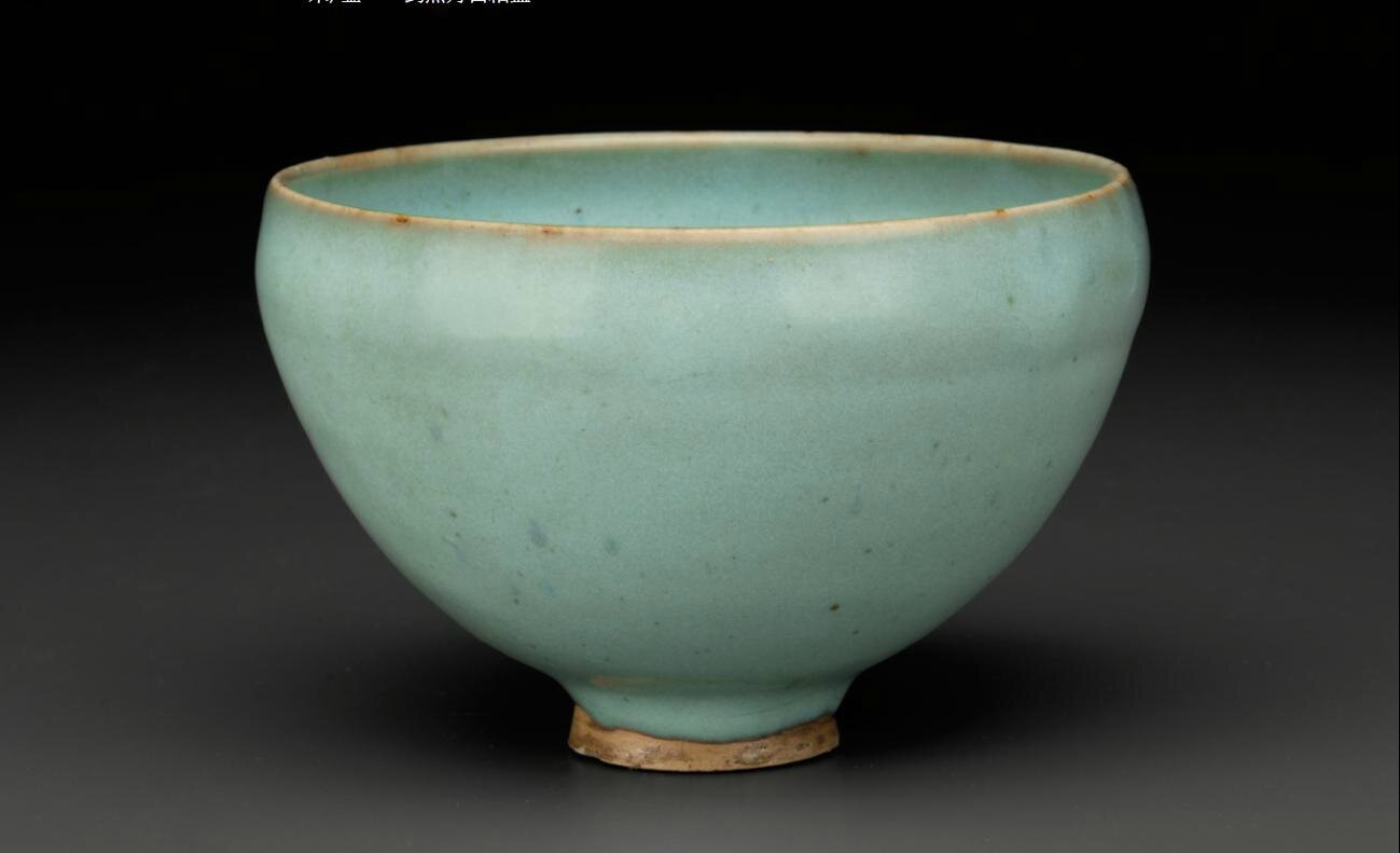 A Junyao deep bowl, Song-Jin Dynasty, 12th-13th century