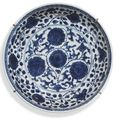 A chinese blue and white dish. yongzheng mark and of the period (1723-1735)