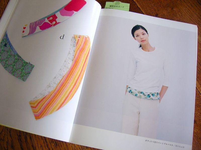 magazine couture japonaise
