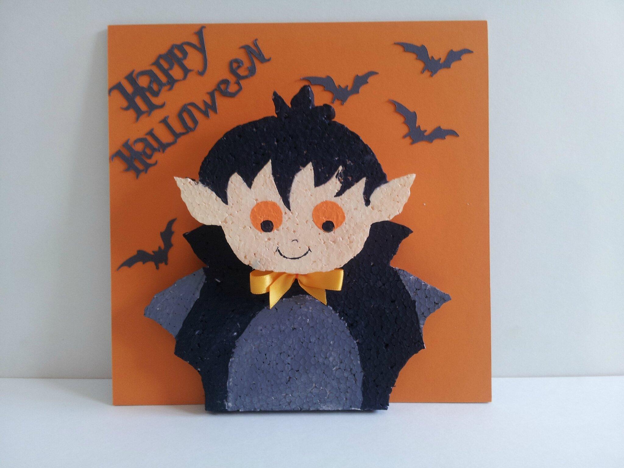 Happy Halloween... en retard!