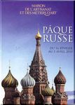 10_03_06_MA_P_que_Russe