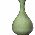 A very rare carved Longquan celadon yuhuchunping, Ming dynasty, early 15th century