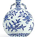 An extremely fine and rare ming-style blue and white 'flowers and fruit' moonflask, seal mark and period of yongzheng (1723-1735