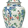 A Large Wucai 'Ladies and Children' Jar and a Cover, 17th Century