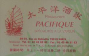Pacifique Carte de visite J&W