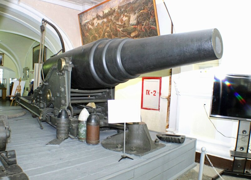 9Lignes229mmM1867StPetersburg2