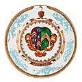 Chine, compagnie des indes, rare assiette ronde aux armes de sir humphrey parsons, xviiie siècle vers 1722