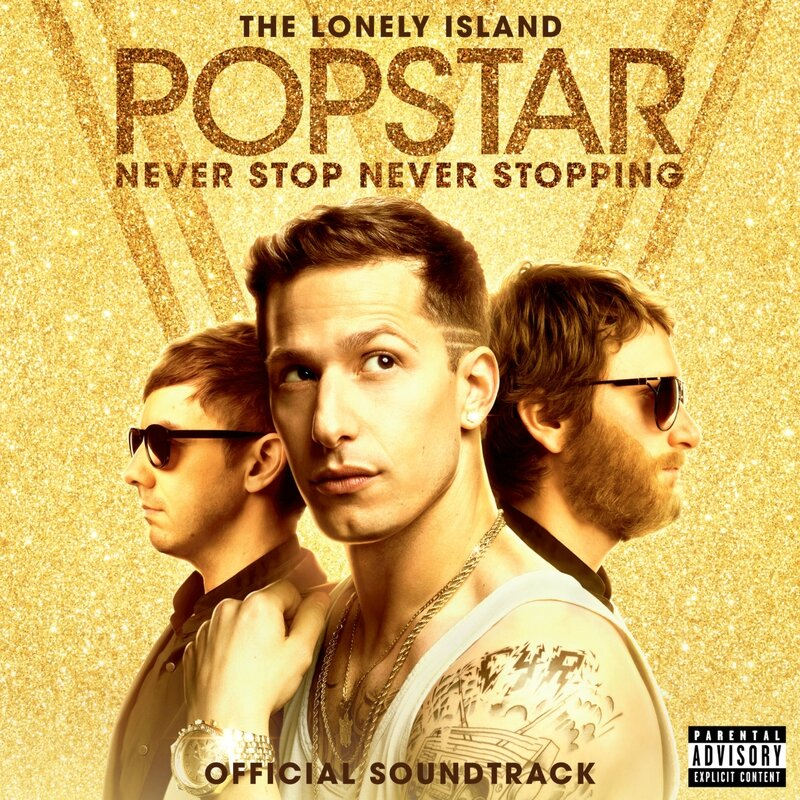 The-Lonely-Island-Popstar_-Never-Stop-Never-Stopping-2016