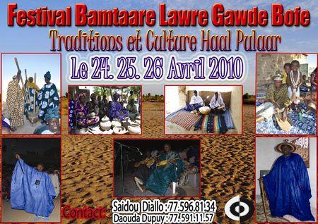 Affiche_Festival_Bamtaar__Lawr__Gawd__Bof_____dition_2010