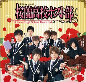 610ouran_hs