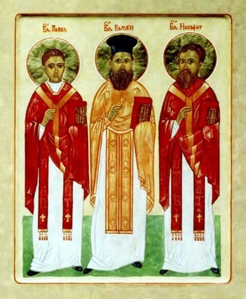 Martyrs Assomptionistes Bulgares