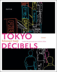 tokyo_decibels