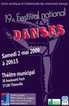 Festival_national_de_danse