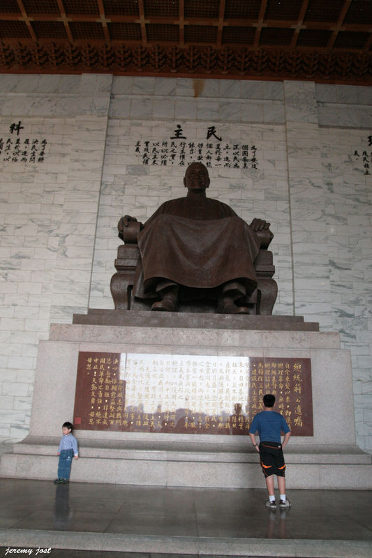 Chiang Kai Shek