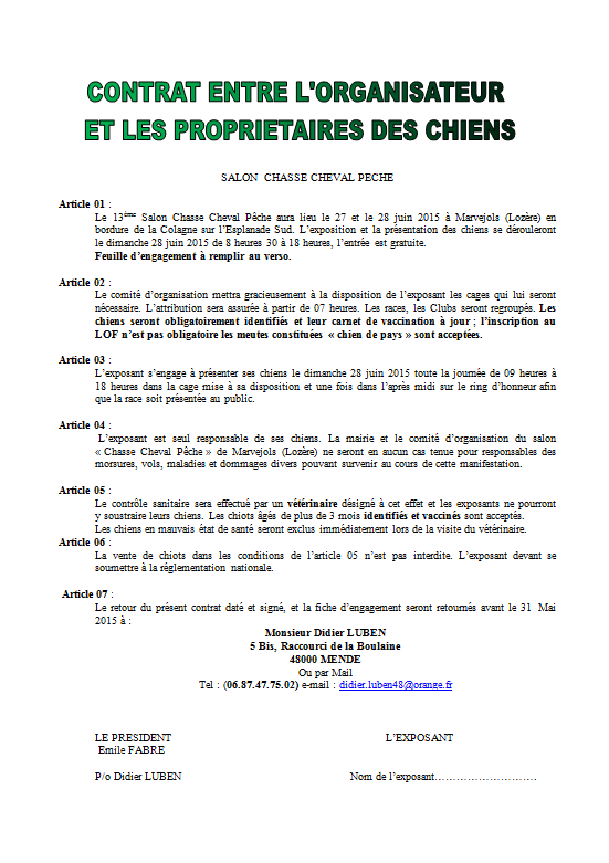 feuille-2